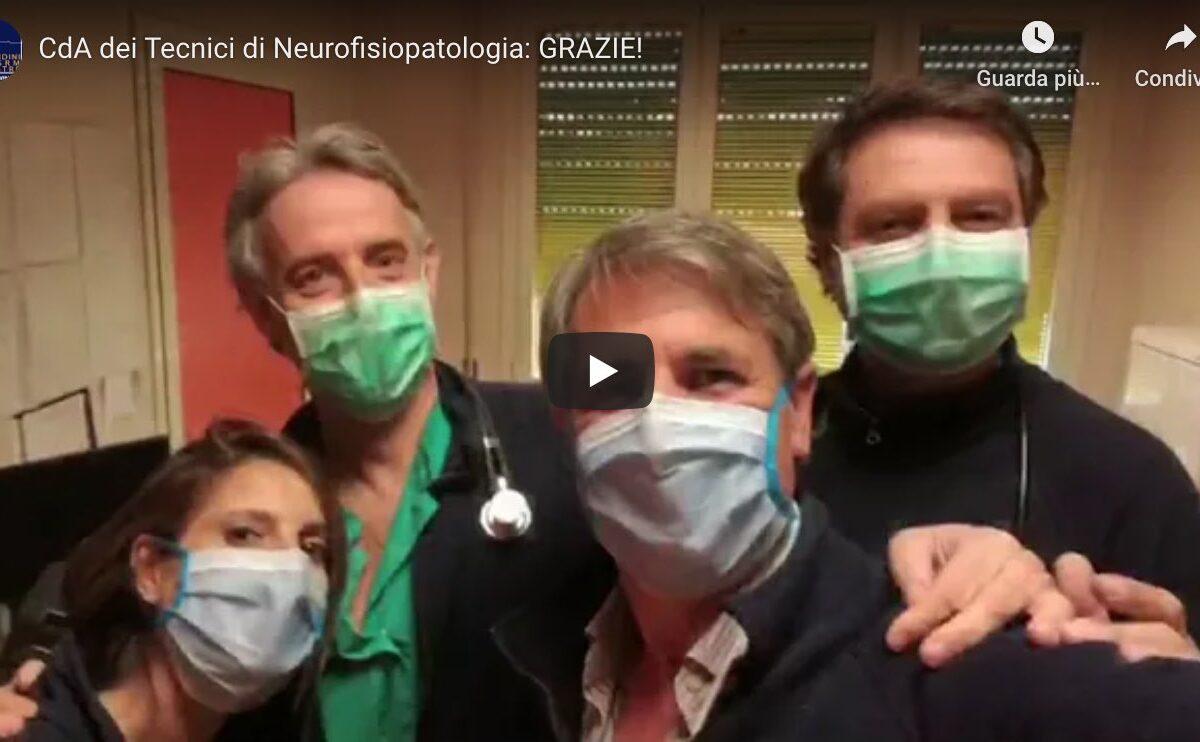 I volti dei Tecnici di Neurofisiopatologia in un video-omaggio ai professionisti in prima linea anche nell'Emergenza Sanitaria Covid-19
